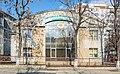 Бельцы, территориальная касса социального страхования - Balti, casa teritoriala de asigurari sociale - panoramio.jpg