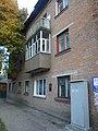 Будинок, в якому мешкав і працював український письменник П. Ю. Ключина.JPG