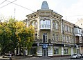 Будинок житловий 1897 р..JPG