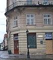 Будинок на вулиці Галицькій, 7.jpg