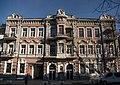 Будинок прибутковий, в якому у 1898–1902 роках мешкав К. Г. Паустовський, письменник.jpg
