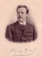 Wladimir Platonowitsch Sukatschow -  Bild