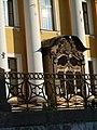 Вход Юсуповского дворца на Мойке. Петербург. Август 2008 - panoramio.jpg