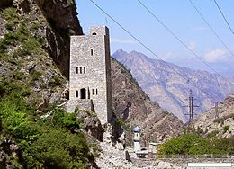 Gimri Travel Guide At Wikivoyage