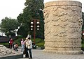 Г.Чангша, провинции Хунан, КНР. - panoramio - Oleg Yu.Novikov (33).jpg