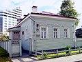 Дом Лазарева на Неглинской набережной, дом 3, Петрозаводск..JPG