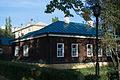 Дом Плеханова.jpg