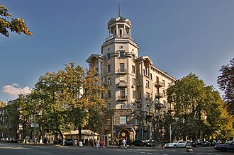 Bankova Street - Image: Институтская 10 дробь 1 Киев 2013 01