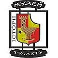 Логотип київського Музею історії туалету .jpg