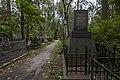 Могила И.А. Киргетова.jpg