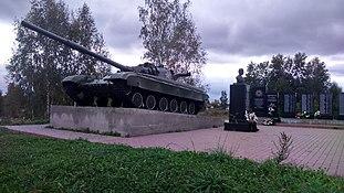 Монумент, посвященный Землякам-Защитникам Отечества.jpg