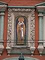 Москва. Церковь святителя Георгия, епископа Неокесарийского, в Дербицах - 015.JPG