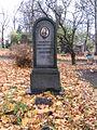 Надгробие Е. С. Лондона.JPG