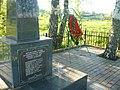 Надпись на памятник у хутора Медведки.jpg