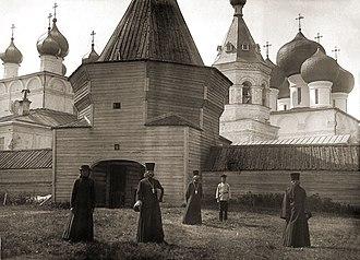 Sevmash - Monastery on site of today's Severodvinsk SEVMASH