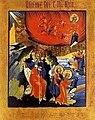 Огненное восхождение пророка Илии Новгород XV.jpeg