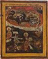 Огненное восхождение пророка Илии Русский-Север XVIII.jpeg