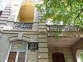 Особняк, ул. бульвар Гагарина, дом. 20.jpg