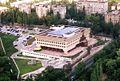 ПУМБ 1998 - panoramio.jpg