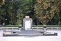 Пам'ятник 0364.jpg