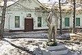 Памятник В.И. Ленину (Консервный завод г. Белогорск).jpg
