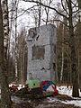Памятник на горе Колокольная.JPG