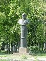 Пам'ятник-погруддя І.І.Кухарю.jpg