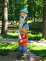 "Парк ""Усадьба Трубецких в Хамовниках"" м.Фрунзенская. Moscow, Russia. - panoramio - Oleg Yu.Novikov (18).jpg"