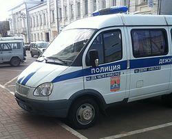 Полиция Википедия Автобус дежурной части МВД России
