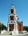 Полковой храм Азовской иконы Божией Матери.jpg