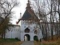 Саввино-Сторожевский монастырь, ворота - panoramio.jpg