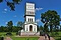 Санкт-Петербург , Пушкин, пейзажная часть Александровского парка, Белая башня.JPG