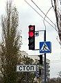Светодиодный светофор с двухцветным табло и вечнозеленой стрелкой (красный).jpg