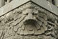 Скульптурное украшение фасада (львиная маска).JPG