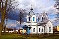 Сьвята-Антоніеўская царква (Косава) 004.Jpeg