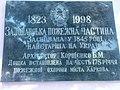 Україна, Харків, вул. Полтавський Шлях, 50 фото 12.JPG