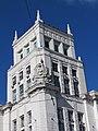 Україна, Харків, пл. Конституції, 7 фото 5.JPG