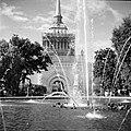 Фонтан в Алксандровском саду (filmphotography).JPG