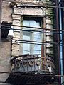 Фрагмент (балкон с окном).jpg
