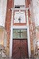 Фрагмент фасаду монастиря бернардінів у Янові.jpg