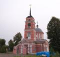 Церковь архангела Михаила 2 (Починки).tif