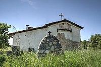Црква Свети Спас - Добри Дол,.jpg