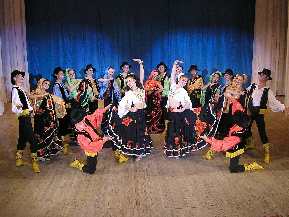 Цыганский танец Википедия