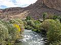 Արփա գետը ստորին հոսանքում.jpg