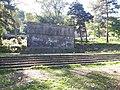 Հուշարձան Գորիսի քաղաքային պուրակում 1.jpg