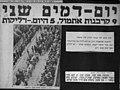 בשנת 1936 פרצו מאורעות דמים בארץ ערבים תקפו את הישוב העברי קטע מהעתון btm2878.jpeg