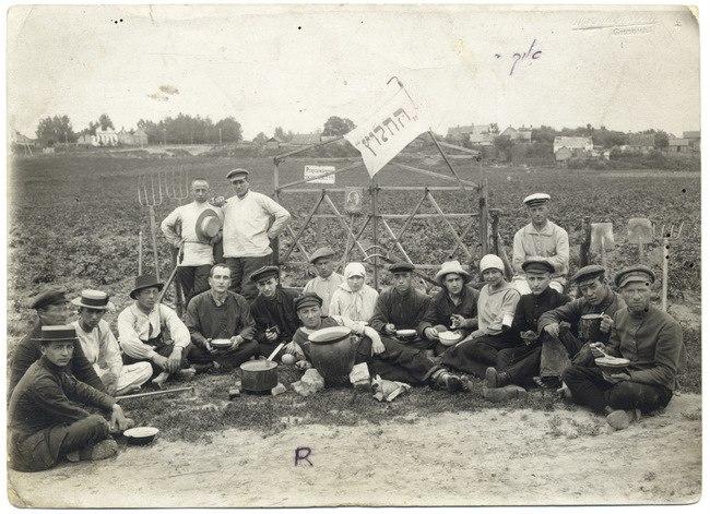 החלוץ גרודנו 1920 YIVO