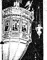 מנזר המצלבה. בימת ההטפה של האפטריארך. א.ציצאנוב. 1960.jpg