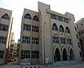 المبني الملحق لكلية الحقوق جامعة الزقازيق.jpg