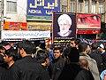 تشییع جنازه آیت الله محمد تقی بهجت در قم Burials in Iran Grand Ayatollah Mohammad Taqi Bahjat Foumani 01.jpg